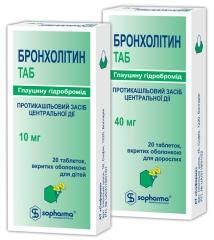 Бронхолитин В Таблетках Инструкция По Применению - фото 3