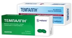 ТЕМПАЛГИН® (TEMPALGIN®)