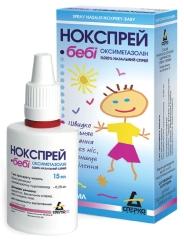 НОКСПРЕЙ-БЕБИ (NOXPREY-BABY)