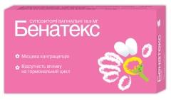 БЕНАТЕКС (BENATEX)