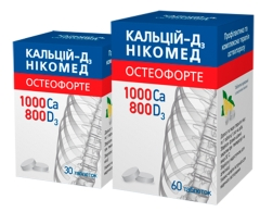 КАЛЬЦИЙ-Д3 НИКОМЕД ОСТЕОФОРТЕ (CALCIUM-D3 NYCOMED OSTEOFORTE)