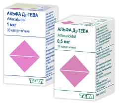 АЛЬФА-Д3-ТЕВА (ALPHA-D3®-TEVA)