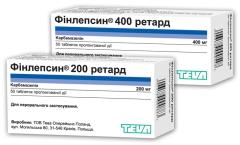 Финлепсин инструкция по применению цена харьков