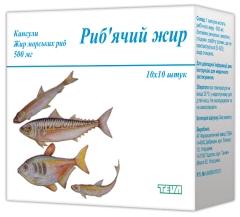 РЫБИЙ ЖИР (FISH OIL)