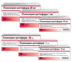 ЛИЗИНОПРИЛ-РАТИОФАРМ (LISINOPRIL-RATIOPHARM®)