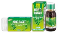 НОВО-ПАССИТ (NOVO-PASSIT)