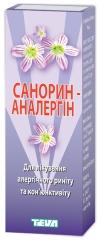 САНОРИН-АНАЛЕРГИН (SANORIN-ANALERGIN)