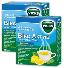 ВИКС АКТИВ СИМПТОМАКС ПЛЮС (VICKS ACTIVE SYMPTOMAX PLUS)