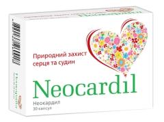 НЕОКАРДИЛ (NEOKARDIL)