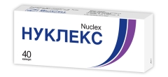 НУКЛЕКС (NUCLEX)