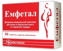 Emfetal инструкция img-1