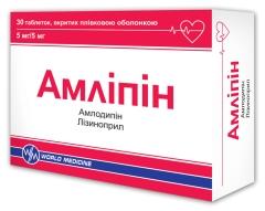 Amlipin инструкция по применению