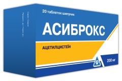 Асиброкс 200 инструкция по применению