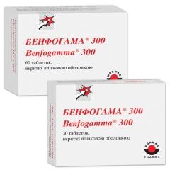 БЕНФОГАММА® 300(BENFOGAMMA® 300)