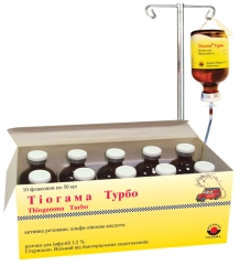 Тиогамма Турбо Инструкция По Применению