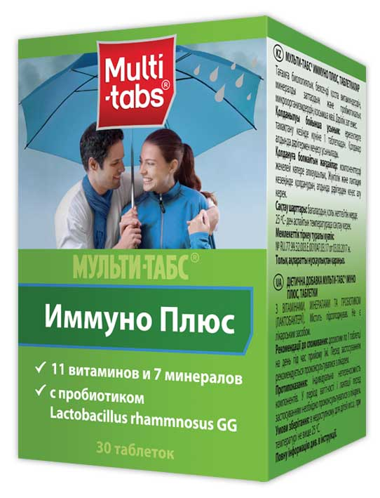 МУЛЬТИ-ТАБС® ИММУНО ПЛЮС (MULTI-TABS IMMUNO PLUS)