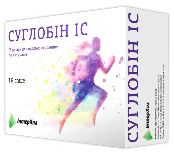 СУГЛОБИН IC (SUGLOBIN IC)