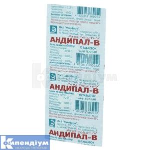 АНДИПАЛ-B інструкція із застосування