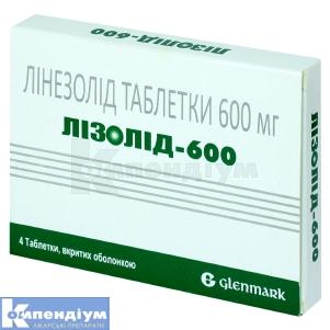 ЛІЗОЛІД-600 інструкція із застосування