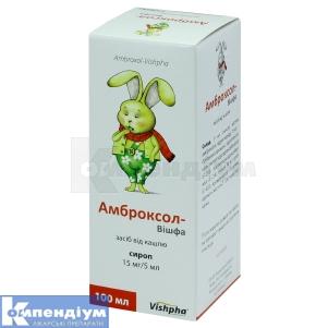 АМБРОКСОЛ-ВІШФА інструкція із застосування