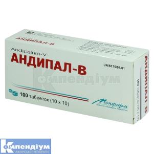АНДИПАЛ-B