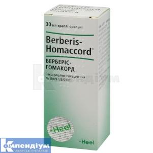 Берберіс-Гомакорд інструкція із застосування