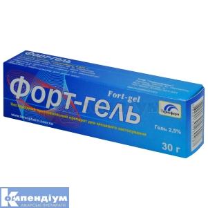 ФОРТ-ГЕЛЬ