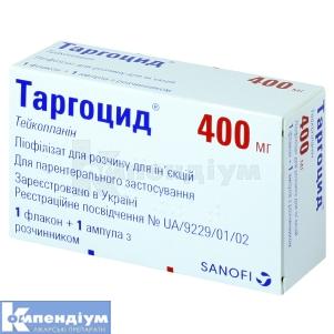 Таргоцид інструкція із застосування