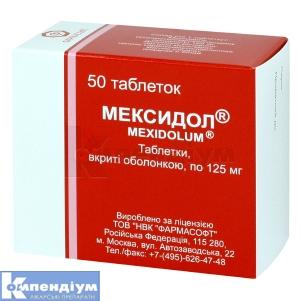 МЕКСИДОЛ таблетки інструкція із застосування