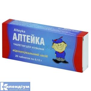 Алтейка