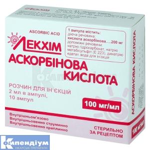Аскорбінова кислота інструкція із застосування