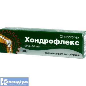 ХОНДРОФЛЕКС