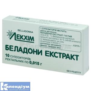 БЕЛАДОНИ ЕКСТРАКТ інструкція із застосування