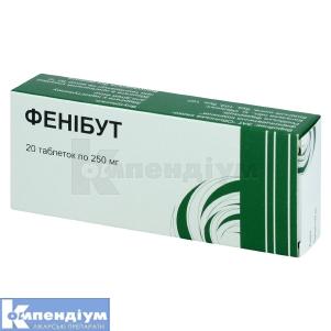 ФЕНІБУТ, табл. 250 мг блістер, №20, Московський ендокринний завод