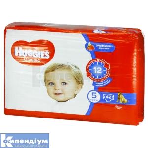 Подгузники детские Хаггис классик інструкція із застосування