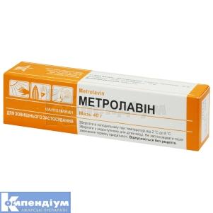 МЕТРОЛАВІН
