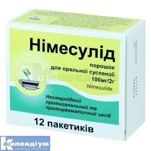 НІМЕСУЛІД, пор. д / орал. сусп. 100 мг / 2г пакетик 2 г, №12