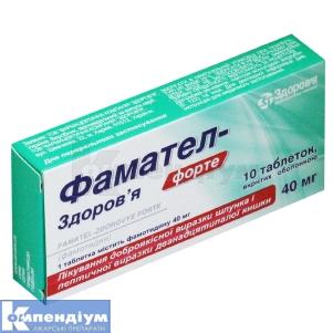 ФАМАТЕЛ-ЗДОРОВ'Я ФОРТЕ