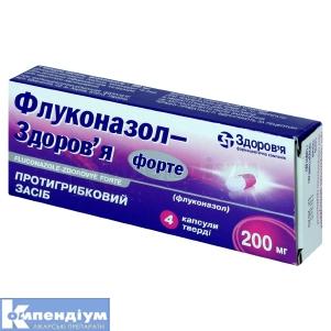 ФЛУКОНАЗОЛ-ЗДОРОВ'Я ФОРТЕ