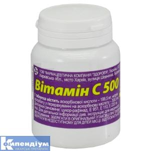 Вітамін C інструкція із застосування