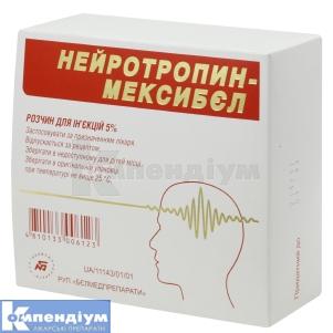 НЕЙРОТРОПИН-МЕКСИБЄЛ