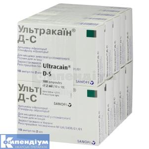УЛЬТРАКАЇН Д-С