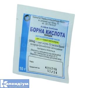 Борна кислота інструкція із застосування