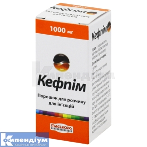 Кефпім
