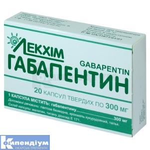 ГАБАПЕНТИН інструкція із застосування