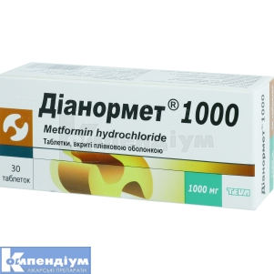 ДІАНОРМЕТ 1000