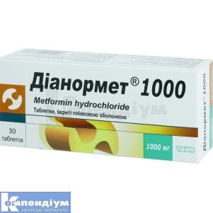 ДІАНОРМЕТ 1000 інструкція із застосування