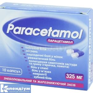 Парацетамол інструкція із застосування