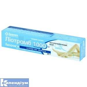 ЛІОТРОМБ 1000-ЗДОРОВ'Я