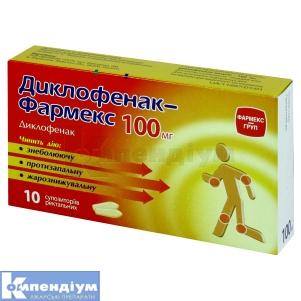 ДИКЛОФЕНАК-ФАРМЕКС